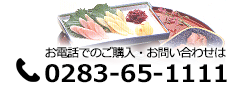 Endo Foods Co., Ltd. TEL 0283-65-1111